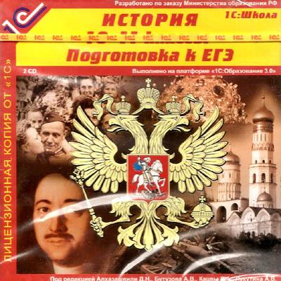 егэ 2011 русский язык ответы