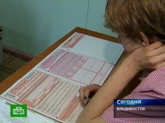 решебник по русскому автор баранов