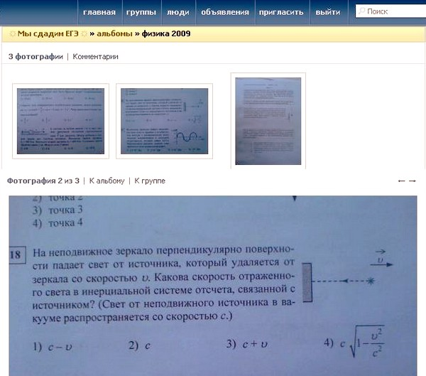 алгебра 7 класс решебник скачать